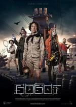 The Bobot (2018) afişi