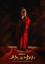 The Crowned Clown (2019) afişi