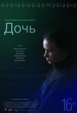 The Daughter (2012) afişi