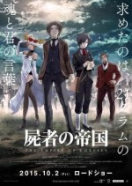 The Empire of Corpses (2015) afişi