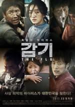 Grip (2013) afişi