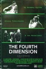 The Fourth Dimension (2012) afişi