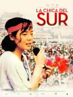 The Girl from the South (2012) afişi