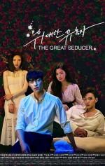 The Great Seducer (2018) afişi