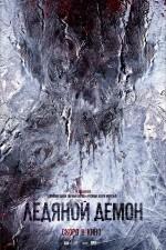 The Ice Demon