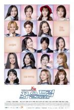 The Idolmaster KR (2017) afişi