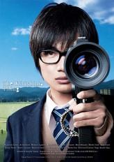 The Kirishima Thing (2012) afişi