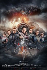 The Legend of Jade Sword (2018) afişi
