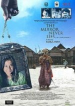 The Mirror Never Lies (2011) afişi