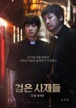 The Priests (2015) afişi