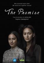 The Promise (2017) afişi
