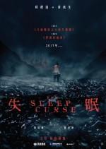 The Sleep Curse (2017) afişi