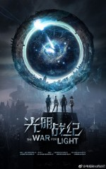 The War for Light (2020) afişi