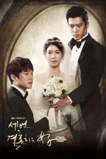 The Woman Who Married Three Times (2013) afişi