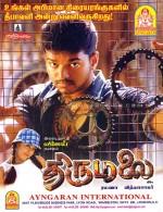 Thirumalai (2003) afişi