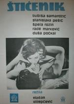 Štićenik (1966) afişi