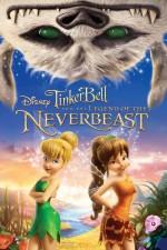 Tinker Bell Canavar Efsanesi (2014) afişi