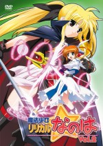 Magical Girl Lyrical Nanoha (2011) afişi