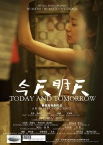 Today and Tomorrow (2013) afişi