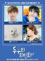 Tofu Personified (2018) afişi