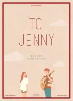 To.Jenny (2018) afişi