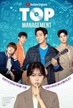 Top Management (2018) afişi