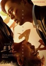 Trap (2019) afişi