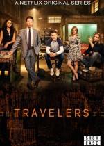Travelers (2016) afişi