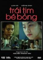 Trái Tim Bé Bong (2008) afişi