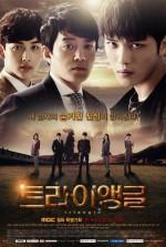Triangle (2014) afişi