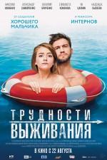 Trudnosti vyzhivaniya (2019) afişi