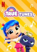 True Tunes (2019) afişi