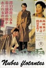 Ukigumo (1955) afişi
