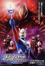 Ultraman Zero The Movie: Super Deciding Fight! The Belial Galactic Empire (2010) afişi