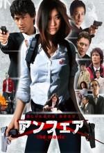 Unfair: The Movie (2007) afişi