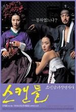 Untold Scandal (2003) afişi