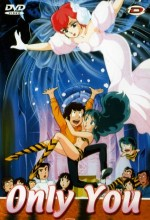 Urusei Yatsura 1: Only You (1983) afişi