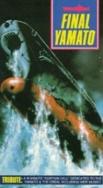 Uchû senkan Yamato: Kanketsuhen (1983) afişi