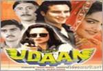 Udaan (1997) afişi