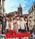 Ulan İstanbul (2014) afişi