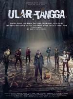 Ular Tangga (2017) afişi