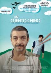 Zoraki Misafir (2011) afişi