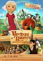 Fantastic Journey to Oz (2017) afişi