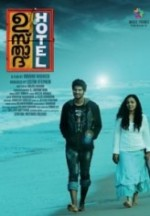 Ustad Hotel (2012) afişi
