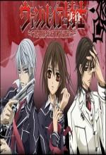 Vampire Knight (2008) afişi