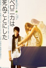 Veronika Decides to Die (2006) afişi
