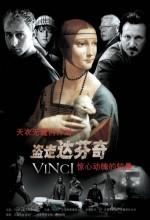 Vinci (2004) afişi
