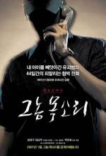 Voice of a Murderer (2007) afişi