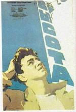 Vysota (1957) afişi
