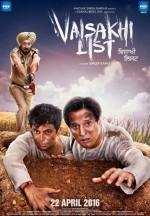 Vaisakhi List (2016) afişi